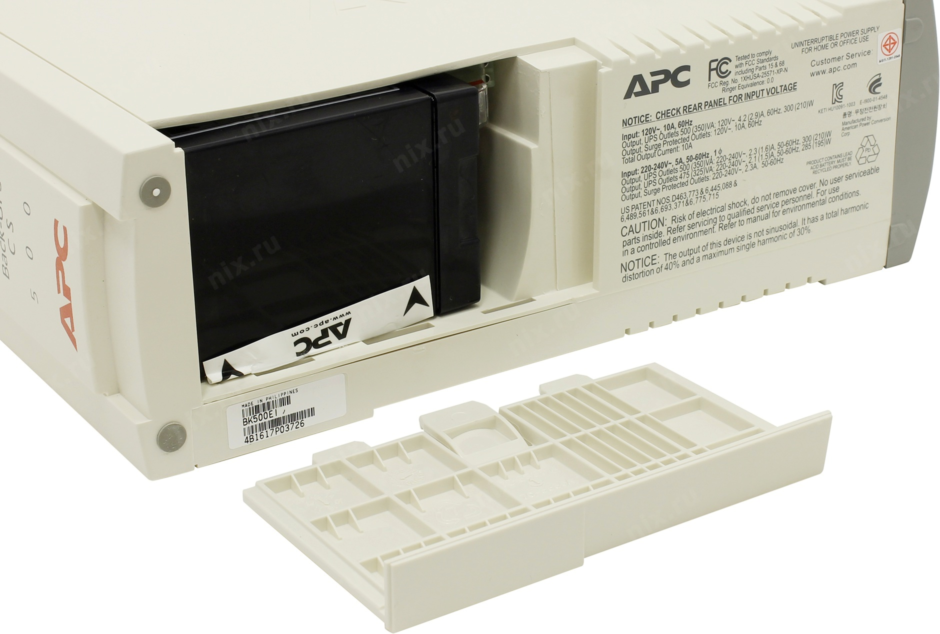 APC by Schneider Electric Back-UPS BK500EI Battery