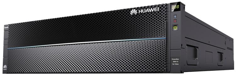 Huawei OceanStor 2600 V3