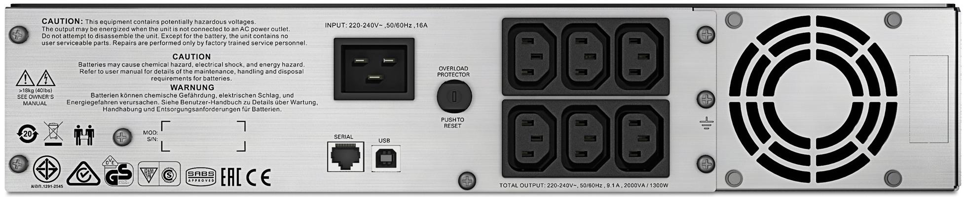 APC-by-Schneider-Electric-Smart-UPS-SMC2000I-2U-Rear
