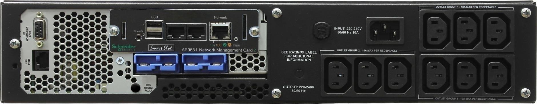 APC-by-Schneider-Electric-Smart-UPS-SUM1500RMXLI2U-Rear