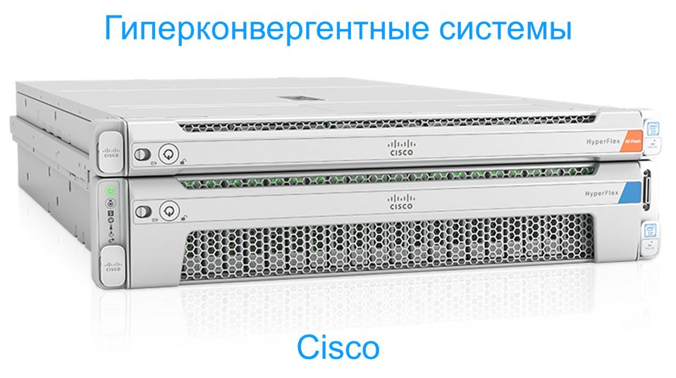 Cisco-Hyperconvergence