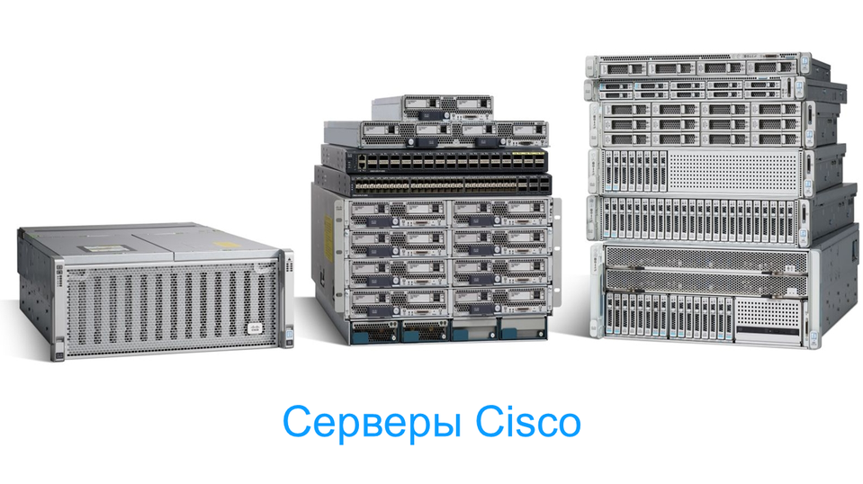 Cisco-UCS-Servers-Family