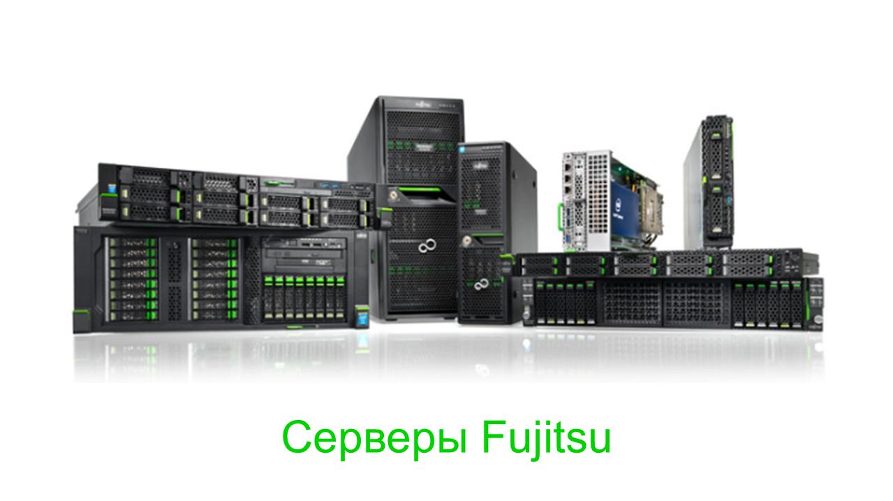 Fujitsu-Servers-Family